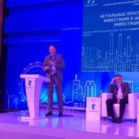 "All-Russian conference Rostelecom ""look into the digital future"""
